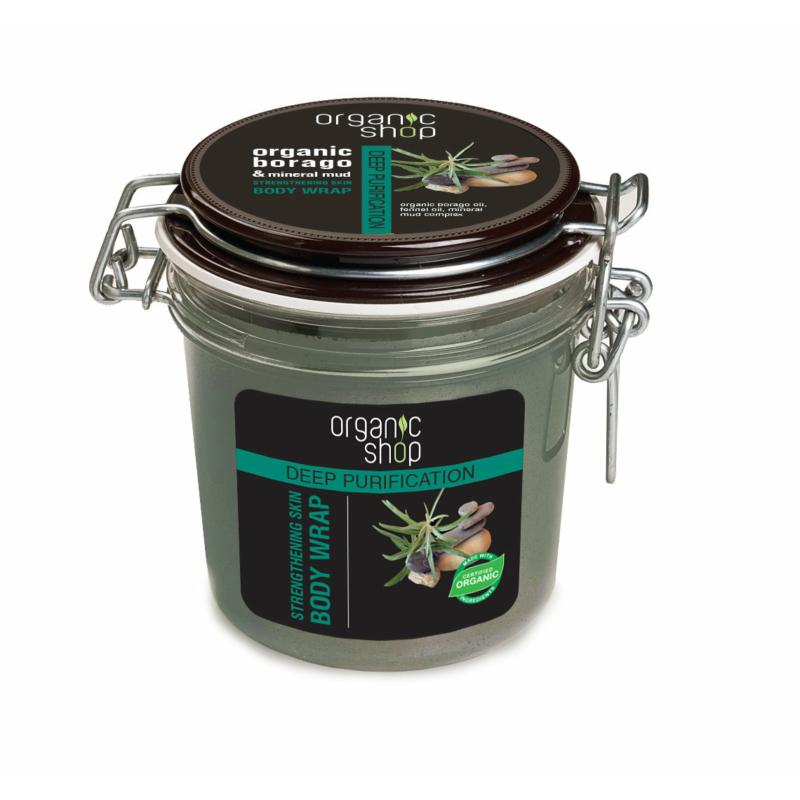 Organic Shop Ásvány terápia mélytisztító-erősítő pakolás • 350 ml
